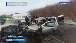 Жители Башкирии погибли в страшном ДТП в Челябинской области