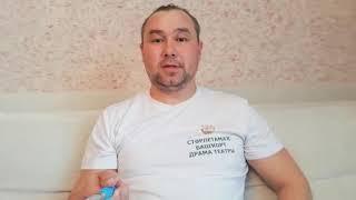 Расиль Сынбулатов. #оставайтесьдома