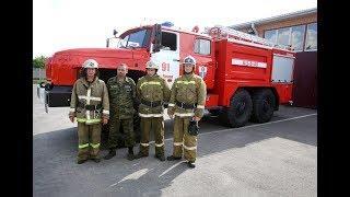 Как воронежские пожарные собираются на вызов