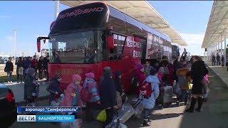 Сибайские дети осваиваются в крымском санатории