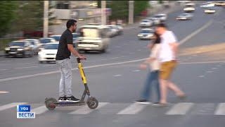 Электросамокаты в Уфе: Как избежать аварий на дорогах? Какие правила соблюсти?