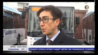 Радий Хабиров: «За этот год мы существенно поправили дела с пассажирскими перевозками»
