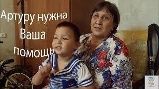 """Помощь семье Асадуллиных. Ишимбай. БФ """"Счастливые дети""""."""