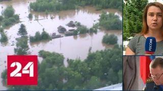 МЧС: 27 июля в Благовещенск придет пик паводка - Россия 24