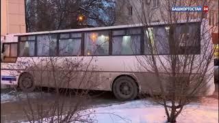 Пассажирский автобус врезался в жилой дом в Уфе - видео