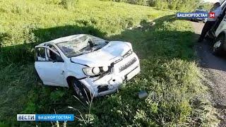 В Башкирии лоб в лоб столкнулись две иномарки: есть пострадавшие (ВИДЕО)