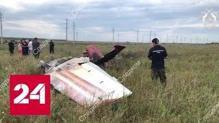 Самолет загорелся в воздухе: погибший пилот Яка выполнял фигуры высшего пилотажа - Россия 24