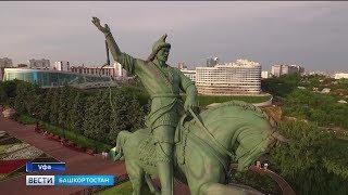 В преддверии векового юбилея: Республика Башкортостан отмечает 99 лет со дня образования