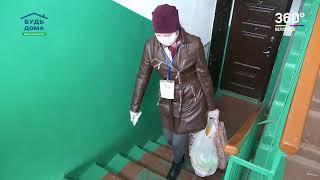 Белорецкие волонтеры спешат на помощь
