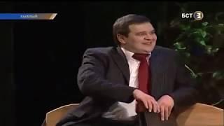 Необычная история в обычной деревне (Спектакль)