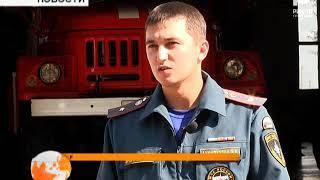 В Бирском районе введён IV класс пожарной опасности