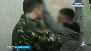 Появилось видео задержания сотрудника МЧС за взятку в Башкирии