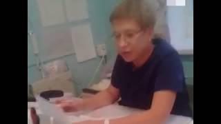 Врача обвинили в нападении на пациента | Ufa1.ru