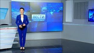 Вести-Башкортостан: События недели - 01.10.17