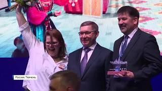 Четыре города и одно село Башкирии получили федеральный грант на создание комфортной среды