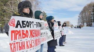 UTV. В Уфе прошёл первый феминистский пикет в истории Башкирии
