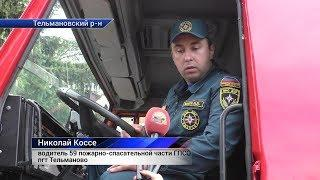 Обстрел пожарной машины в селе Луково Тельмановского района