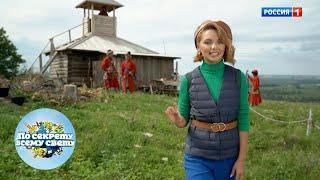 Республика 1 Башкортостан. По секрету всему свету