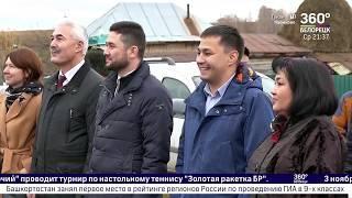 Новости Белорецка и хроника происшествий от 16 октября. Полный выпуск.