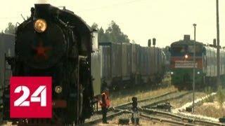 В Якутии открылась новая ветка пассажирской железной дороги - Россия 24