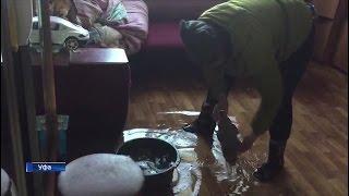 В Демском районе Уфы затопило несколько жилых домов
