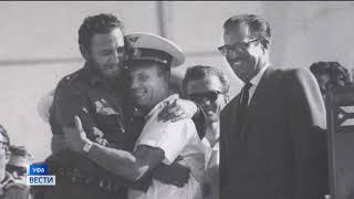 В музее истории города Уфы открылась выставка уникальных фотографий «Первый: Гагарин и Куба»