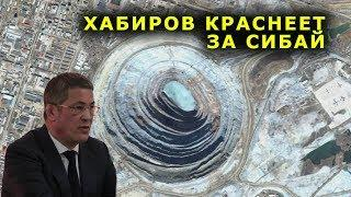 """""""Хабиров краснеет за Сибай!"""". """"Открытая Политика"""". Выпуск - 78."""