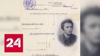 Минобороны рассекретило данные об обороне Брестской крепости - Россия 24