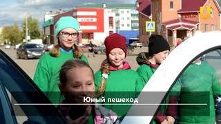 UTV. Новости севера Башкирии за 3 октября (Нефтекамск, Дюртюли, Янаул)