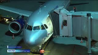 Жители Башкирии, которые вместо Таиланда отправились в Москву, вылетели в Пхукет