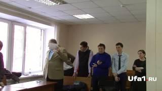 В Уфе осудили банду экстремистов