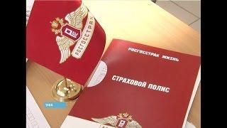 В Башкортостане вновь разгорается скандал, связанный с крупнейшей страховой компанией
