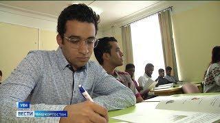Студенты по обмену: главный академический вуз Башкирии укрепляет международное сотрудничество