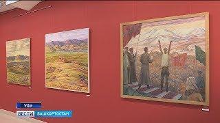 В Уфимской художественной галерее открылись сразу две выставки с пейзажами Абзелиловского района