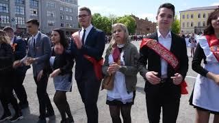 Флешданс выпускников на «Весенний бал 2019» в Уфе
