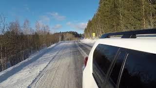 Белорецк дорога