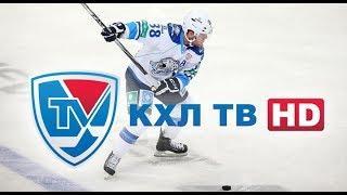 Салават Юлаев - Автомобилист.Хоккей.КХЛ.Прямая трансляция.