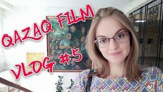 NS_VloG~| VLOG #5: КАЗАХСТАН - QAZAQ FILM 2019