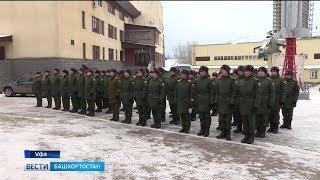 Пожар в деревне Приуралье, бирского школьника забрали в приют и 180 призывников из Башкирии
