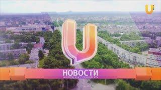 Новости UTV. Статистика от судебных приставов.