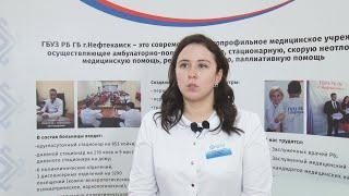 30 марта: в Нефтекамске коронавируса нет