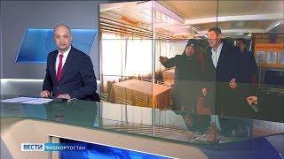 Вести-Башкортостан – 20.02.20
