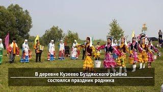 UTV. Новости запада Башкирии за 8 августа