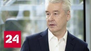 Сергей Собянин рассказал о развитии территорий Новой Москвы - Россия 24