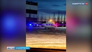 ЧП на заводе в Башкирии: из-за взорвавшегося пороха погиб рабочий, двое пострадали