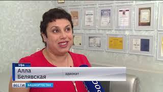 В Уфе адвокаты обвиняемых в изнасиловании экс-полицейских прокомментировали заявление СК