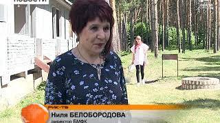 На озеро Шамсутдин в Бирске съехалось 50 волонтёров