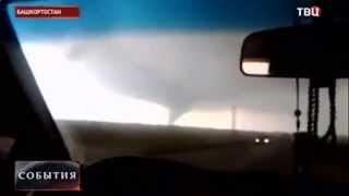 Ураган в Башкирии Янаул 2014 август видео ютуб