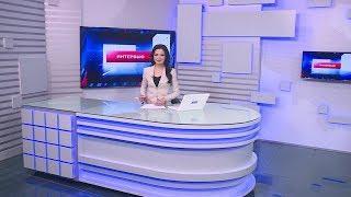 Вести-24. Башкортостан – 21.01.20