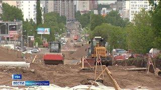 После реконструкции улица Комсомольская в Уфе станет шестиполосной